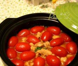 【家乐上菜,家常有味】圣女果鸡肉煲的做法