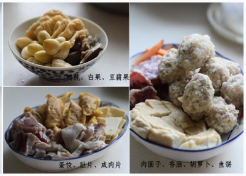 砂锅饼的做法图解