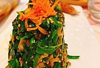 香迷糊的拌菠菜的做法
