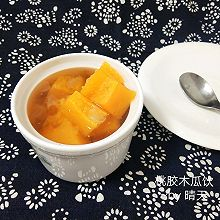 #做道好菜,自我宠爱!#桃胶木瓜饮