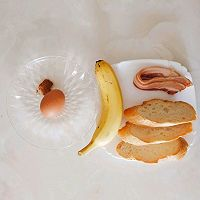 #精品菜谱挑战赛#法式吐司的做法图解1