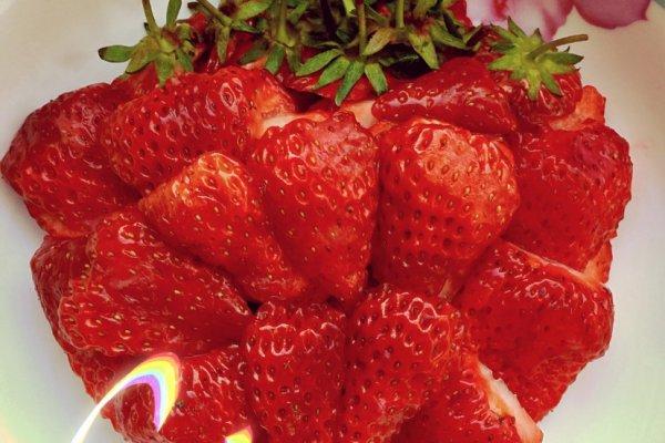 世界上最大的草莓的做法