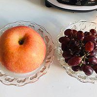 葡萄苹果汁的做法图解1