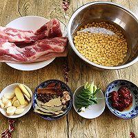 川味红烧肉(餐桌上的一道硬菜)的做法图解1