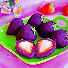 #春季食材大比拼#紫薯绞巾