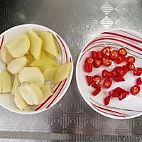 糖醋水萝卜(家常小咸菜系列二)的做法图解2