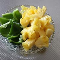 再来一碗米饭——酸甜可口的菠萝咕咾肉的做法图解4