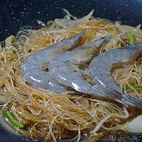 泰式虾蒸粉丝 | Khong Aob Woonsen的做法图解5