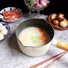#冬天就要吃火锅#一人食 养生粥底小火锅