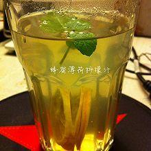 薄荷叶蜂蜜柠檬汁