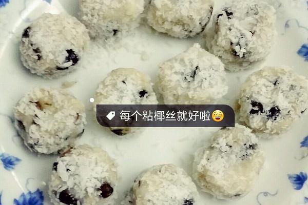 淮山红豆椰丝糕的做法