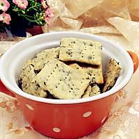 海苔苏打小饼干的做法图解7