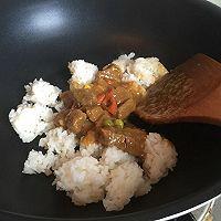 #咖喱萌太奇#小熊咖喱牛肉蛋包饭的做法图解6