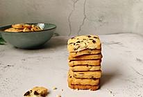 #童年不同样,美食有花样#蔓越莓饼干的做法