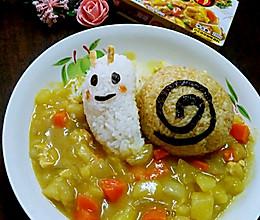 蜗牛咖喱饭#咖喱萌太奇#的做法