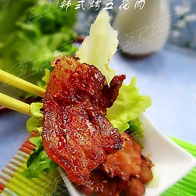 挡不住的诱惑---韩式烤五花肉