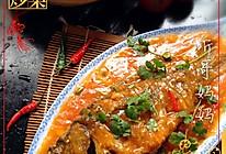 家常菜——糖醋鱼的做法