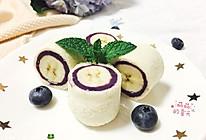 紫薯香蕉土司卷的做法