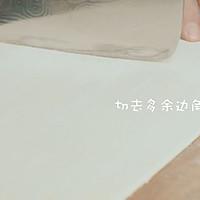 酸奶拿破仑|日食记的做法图解2
