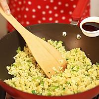 迷迭香:黄金森林炒饭的做法图解7