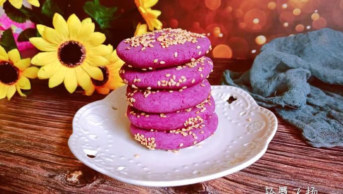 不用一滴油的健康紫薯饼