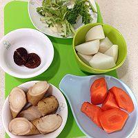五行蔬菜汤的做法图解2