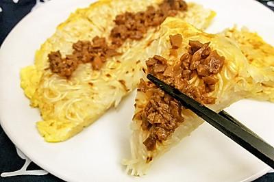 挂面蛋饼 —— 一人食