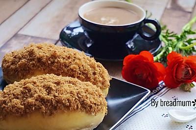 肉松面包#急速早餐#