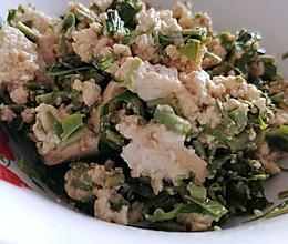 #以美食的名义说爱她#香椿拌豆腐的做法