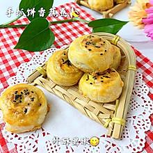 宝宝辅食食谱   手抓饼香蕉卷