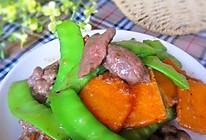南瓜荷兰豆炒牛肉的做法
