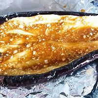 #父亲节,给老爸做道菜#蒜蓉烤茄子的做法图解7