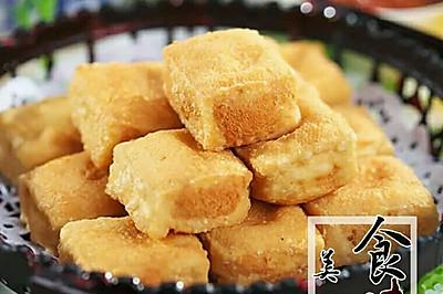 自制放心香酥臭豆腐(无任何添加剂)做的放心吃的舒心