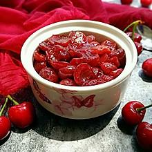 大红樱桃果酱~留住初夏甜美的滋味