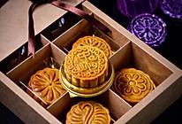 广式 蛋黄莲蓉月饼的做法