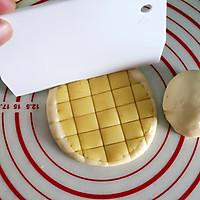 菠萝包酥皮的做法图解4