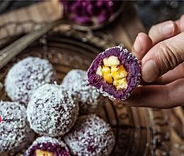 巨好吃!椰蓉紫薯球球,减脂也能吃!的做法