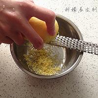 清新口味的百搭柠檬酱的做法图解1
