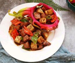 #一道菜表白豆果美食#火龙果牛肉粒的做法