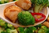 鸡胸肉 炒西兰花  减肥菜的做法