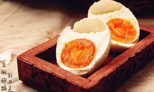 自制流油咸鸭蛋的做法