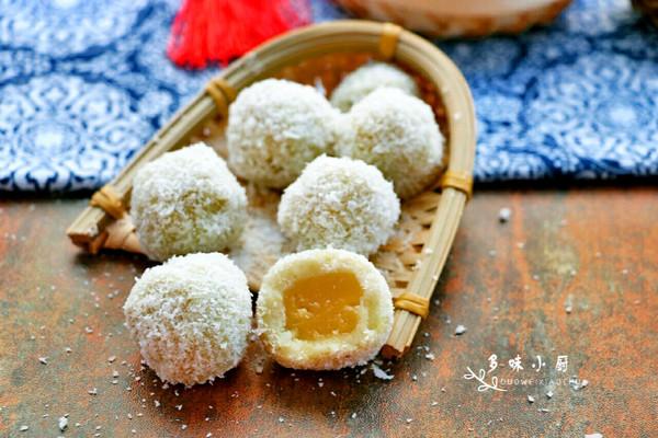 红薯椰丝球#膳魔师夏日魔法甜品#的做法