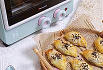 红豆酥(消耗蛋挞皮)的做法
