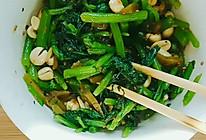 好吃下饭小菜☞凉拌茼蒿花生米的做法