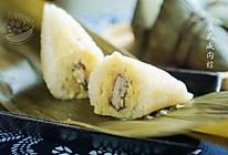 【广式咸肉粽】的做法