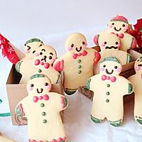 【安佳圣诞烘焙礼盒】圣诞姜饼小人