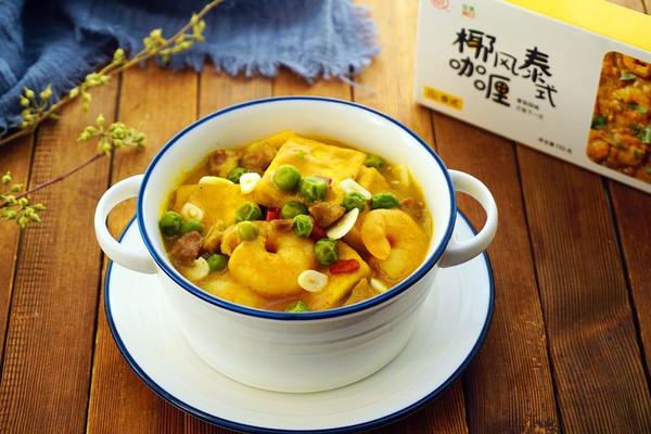 咖喱海鲜豆腐#安记咖喱慢享菜#的做法
