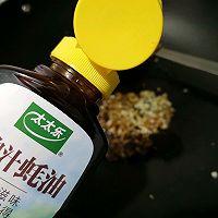 #百变鲜锋料理#香味扑鼻的酱汁蚝油杏鲍菇的做法图解4