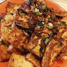 焖烧煎豆腐
