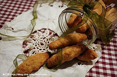 橄榄油奶酪手指饼---另一款用来配世界杯的小点心